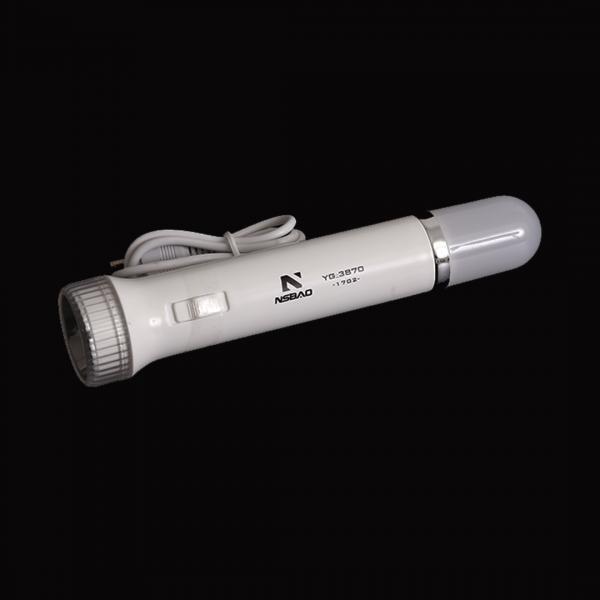Lanterna LED com função mini lampião sinalizador - NSBAO