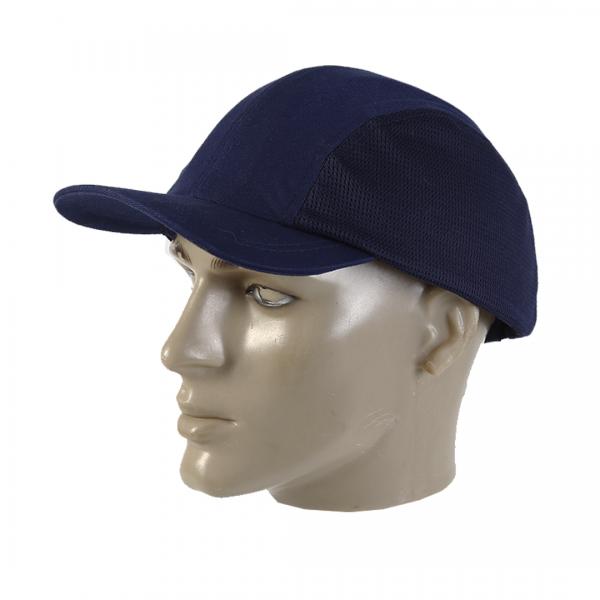 Boné de segurança têxtil com casquete plástico azul - LIBUS